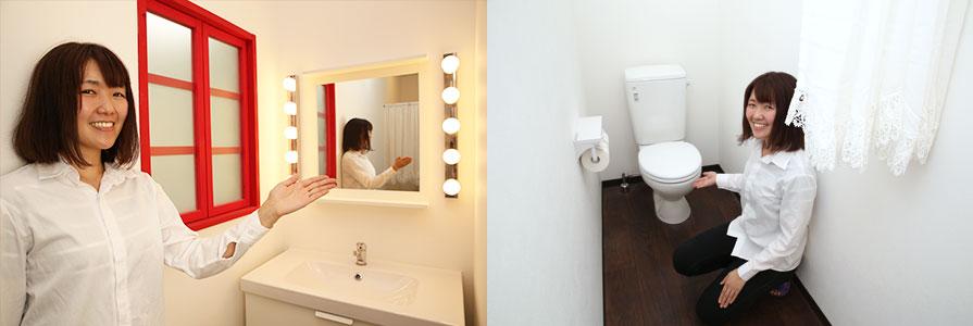 トイレ更衣室新大阪ホワイト2スタジオ
