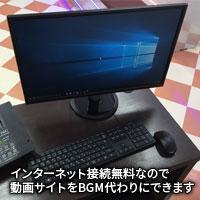 windowsPC