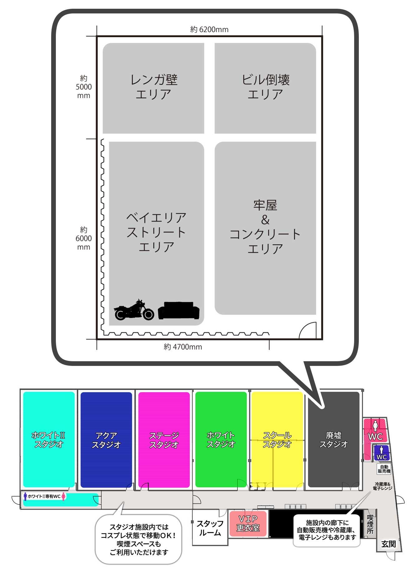 新大阪廃墟スタジオ見取り図