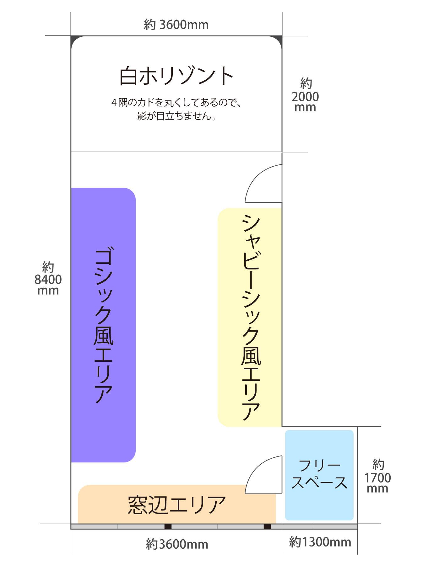 なんば桜川シンプルスタジオ見取り図