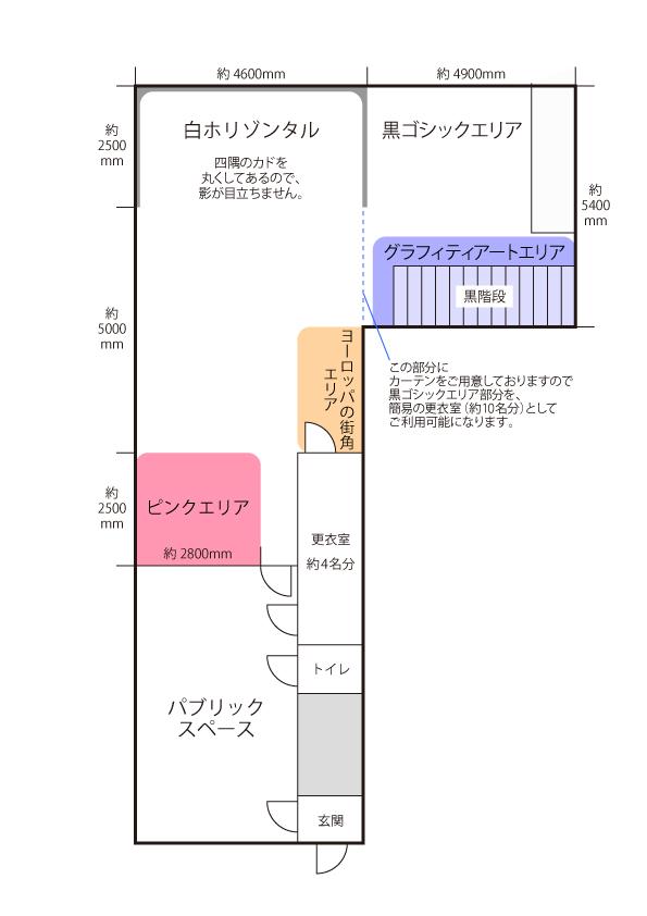 なんば桜川ファーストスタジオ見取り図