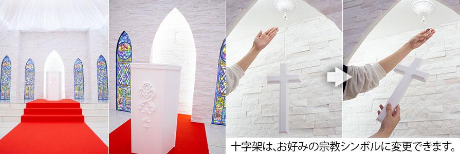 大阪平野店ヂャペルスタジオ内装