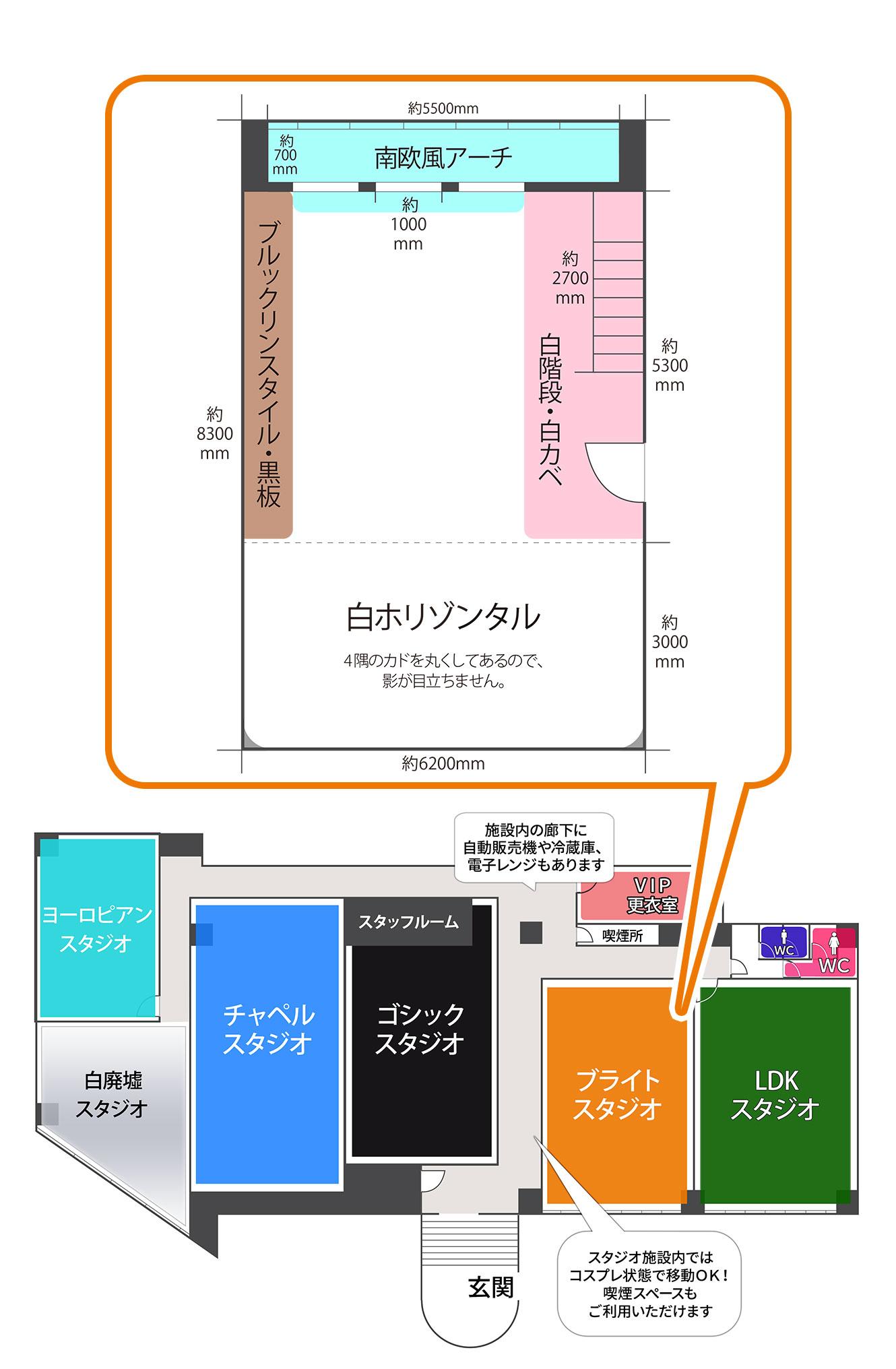大阪平野ブライトスタジオ見取り図