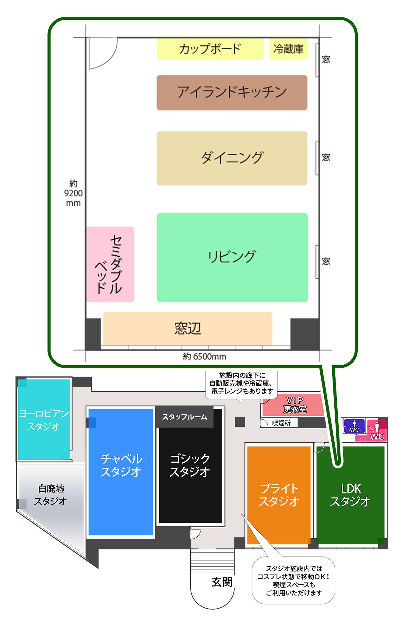 大阪平野LDKスタジオ見取り図